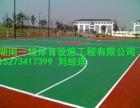 长沙硅PU篮球场包工包料+预算湖南一线体育设施工程有限公司
