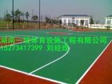 郴州宜章县塑胶篮球场施工,塑胶篮球场报价湖南一线体育设施工程