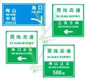 柳州标志牌厂家 供应价格合理的交通标志牌