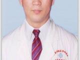 2月21日北京刘吉领新一针治疗颈肩腰腿疼培训