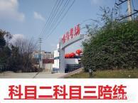 成都温江针对金马考场考试新捷达科目二科目三专业陪练25年经验