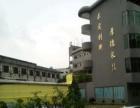 东莞市创业学院成人教育!