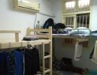 离地铁站50米新开青年公寓床位出租全新床上用品家电网络齐