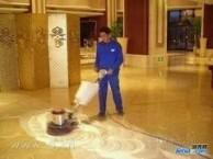 罗湖清洗地毯 沙发 地板打蜡 大理石定期保养 金速来
