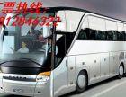 长治到南京的长途客车票价多少138-1284-6322