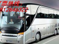 客车专线广州到包头的长途汽车 13812846322联系电话