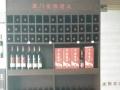 长尾袋鼠红酒 长尾袋鼠红酒加盟招商