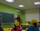 在南阳开一个幼儿美术绘画教育培训班需要多少钱