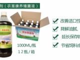 河南农富康潲水发酵剂,处理潲水泔水有效方法