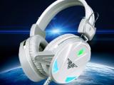 厂家直销逆战v1头戴式网吧游戏发光耳机 英雄联盟 好过磁动力耳机