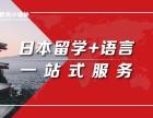 历下区小语种培训济南日语学习留学服务