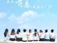 沈阳 毕业照片 同学会 校园拍摄