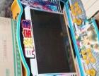 月光宝盒品片游戏机1200元买,现900元出售,产品厂家终身保修