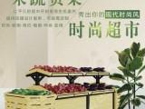 广州惠诚果蔬货架定制