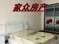 四季菁华北区152平3室精装修 陪读自住 shou 选