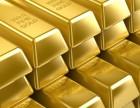 烟台高价回收黄金,抵押典当黄金