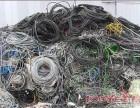南宁废旧电线回收公司-南宁废旧电缆回收公司废旧电线电缆回收
