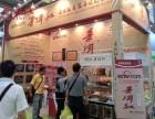 第十二届中国云南普洱茶国际博览交易会首届网络茶博会