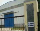 湖滨区工业园区 仓库 1500平米