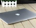 郑州回收苹果笔记本 各种电脑回收 价格合理 公平交易