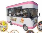 出售电动餐饮车宣传车小吃车