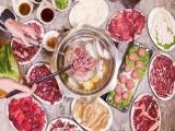 潮汕牛肉火锅加盟,厦门加盟潮汕牛肉火锅要多少钱