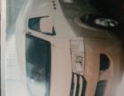 福田G7单排货车