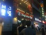 北京路步行街 皇茶店 業主移民澳洲 帶產權急售 紅本交易