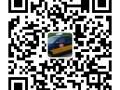 提供桐城至安庆合肥铜陵纵阳芜湖南京苏州上海北京的顺风车信息