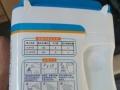 宠物临期进口羊奶粉