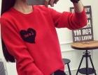 秋季新款针织衫开衫精品毛衣女装韩版宽松中长款爆版毛衣厂家批发