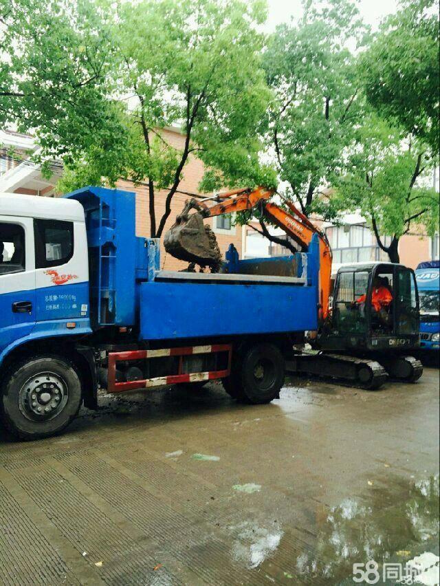 杨浦建筑垃圾清运清理虹口建筑垃圾清运清理宝山建筑垃圾清运清理