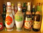 菏泽收酒回收老酒白酒菏泽牡丹区回收茅台五粮液虎骨酒