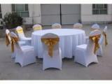 北京折叠桌租赁 直径1.8米圆桌 2.4米圆桌租赁