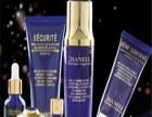 埃菲尔化妆品 埃菲尔化妆品加盟招商