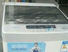 韩上全自动洗衣机便宜处理了