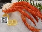 爱伊思阿拉斯加帝王蟹,蟹腿