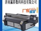 3D精雕背景墙打印机,5D背景墙平板打印机