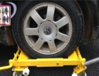 汽车移车器拖车器挪车器拖车架移位器物业手动挪车工具