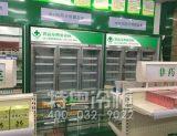 江苏哪里有出售药品阴凉柜的