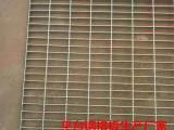 益阳镀锌格栅板 齿形钢格板 钢格栅板价格