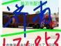 枣庄市配货站全国各地区来回整车配货