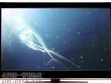 广州电视机外壳生产企业嘉明塑料
