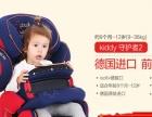 实体店儿童安全座椅样品低价出售了,德国进口安全座椅,要的抓紧
