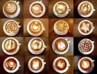 大连高级咖啡师培训学校
