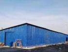 铁人小区 仓库 450平米