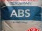ABS/苯领/HH-106/碳纤填充导电/耐高温