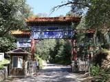 北京市延慶區,八達嶺陵園,長城腳下的公墓