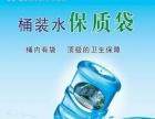 十堰飞狐商贸,专业快速配送厂家直销饮用纯净水