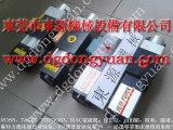 明勖二手气动冲床,气压式超负荷泵维修-PB08和PB10油泵